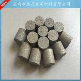 钛实芯滤块、金属粉末烧结滤棒