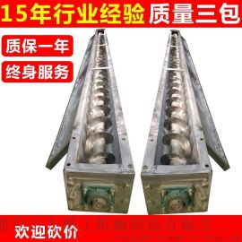 多功能提升机 专业的生产制造厂家 六九重工 沙子螺