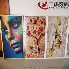 浮雕玻璃装饰画uv打印机3d无框画uv打印机地址