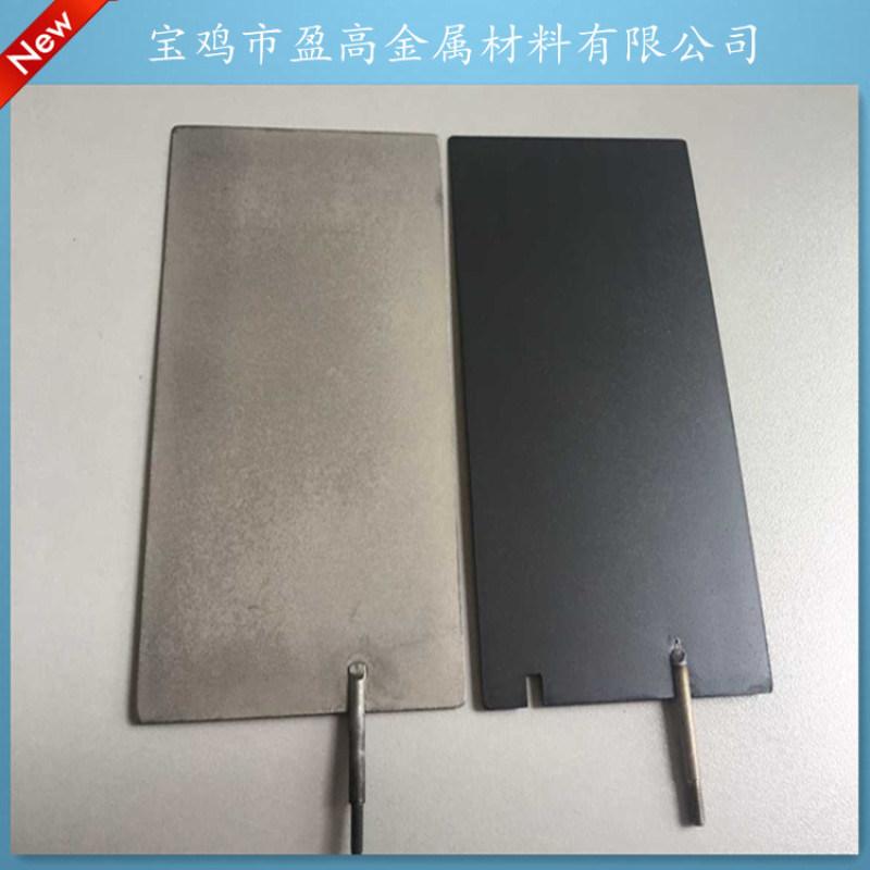 多孔钛电极板,多孔钛双极板