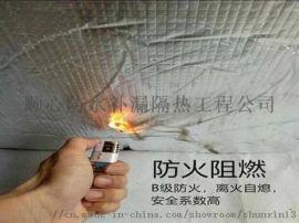 墙体翻新|铁皮房防锈|地面防潮 工程公司