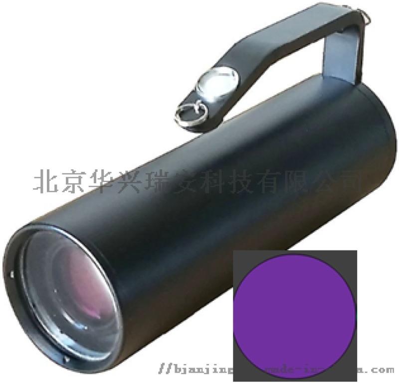 单紫光匀光勘查手电