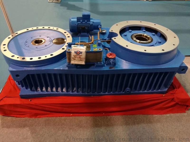 132KW颗粒机用配件 通力重型齿轮箱配件
