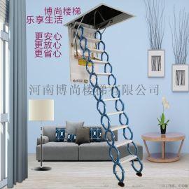 博尚阁楼伸缩楼梯复式折叠室内外别墅隐形梯子钛镁合金