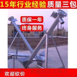 弹簧式螺旋输送机 叶轮给料机 六九重工 塑料颗粒用