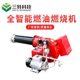 废油燃烧机燃油燃烧器轻油燃烧器工业燃烧机