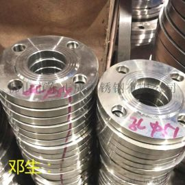 广西生产不锈钢法兰厂家,大口径304不锈钢法兰