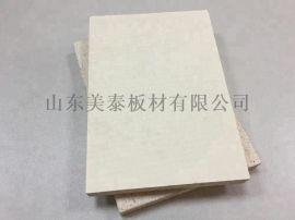 防火板硫氧镁板无机板材装修装饰板