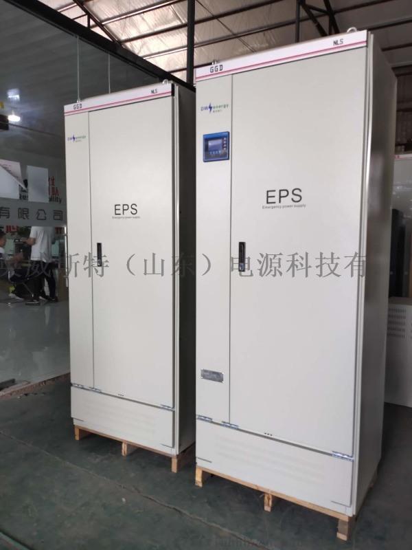 EPS电源 eps-55KW 消防应急 三相单项