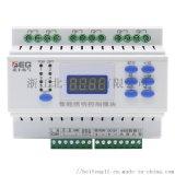 LCZ-K0616照明集控模組
