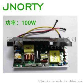 5V20A裸板开关电源 100W电源适配器