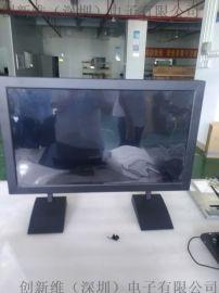 广西老司机液晶显示设备,隆安县55寸液晶监视器厂家