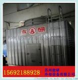 维修保养 上海冷却塔维修保养换填料