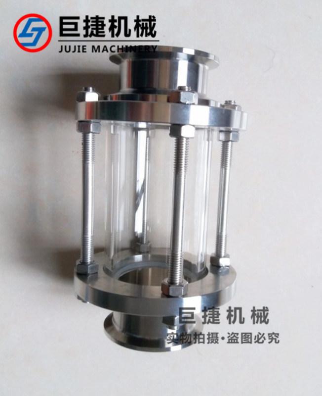 供应带保护套卫生级焊接快装玻璃管视镜