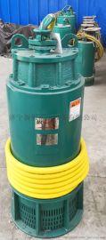 矿用18.5KW潜水泵 隔爆型排沙泵