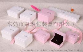 定制纸板纸盒,珠宝包装盒,丝带戒指礼盒