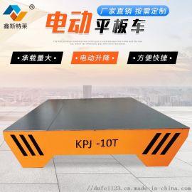 厂家直销蓄电池轨道电动平板车质保一年
