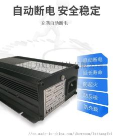 蓄电池充电器12V10A多少钱