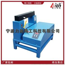 力盈供应电机铝壳加热器GJ30HD-J2
