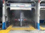 刷卡洗车设备 全自动洗车机厂家