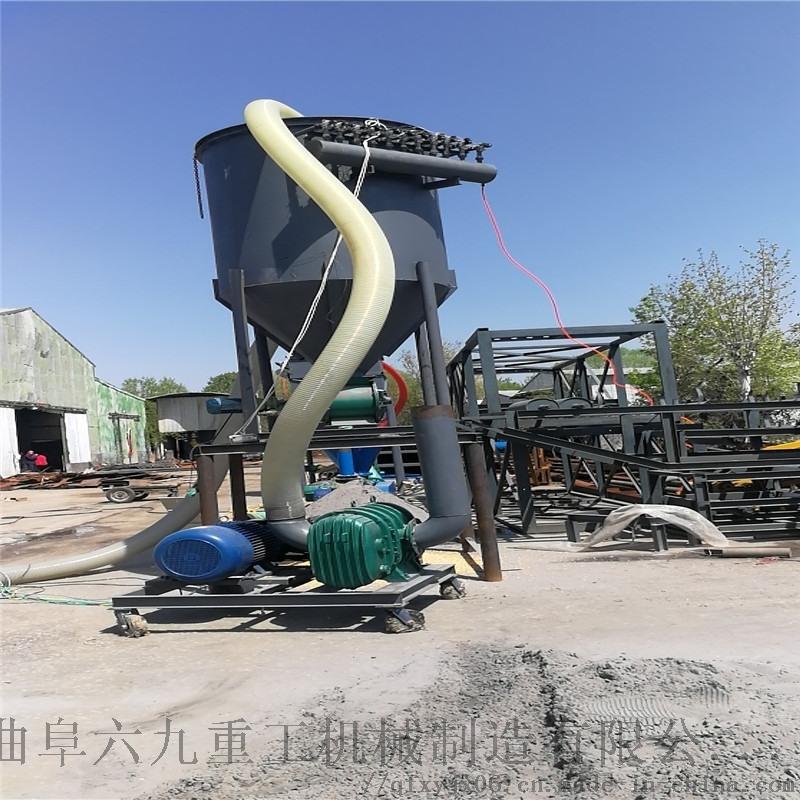高效粉煤灰输送机定制 刮板出灰机 ljxy 干料气