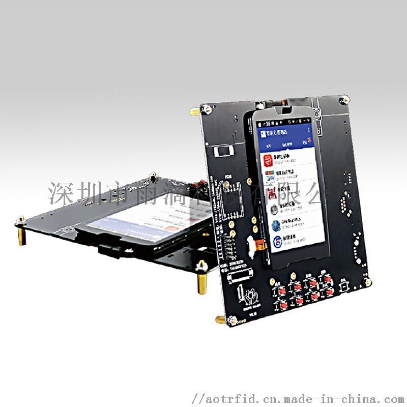 4G全网通多功能安卓开发板 物联网应用开发