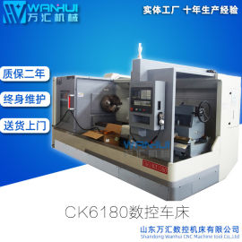 数控机床CK6180数控车床卧式车床大型数控车床