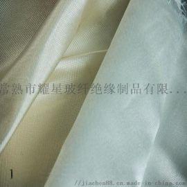 无碱玻璃纤维布 非石棉布 阻燃布