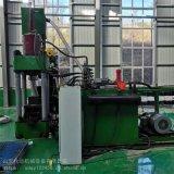 125吨废铁压块机 金属压块机厂家
