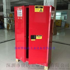 工业柜可燃液体防爆防火柜安全储存加仑防漏防爆柜