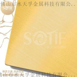 海南高要求现代装饰不锈钢玫瑰金拉丝板
