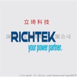 RT8487立琦8W低成本离线式 LED 驱动器