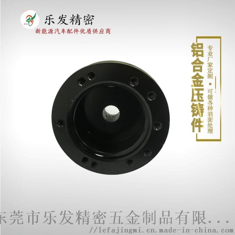 源头厂家供应铝合金平衡车方向盘配件 五金配件定制