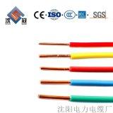 单芯硬导体信号控制电缆