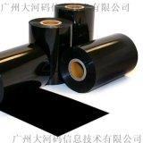 廠家直銷優質蠟基碳帶列印銅版紙服裝吊牌
