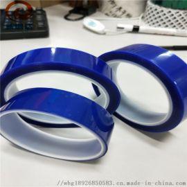 PET蓝色高温胶带 接驳胶带 耐高温230度硅胶带