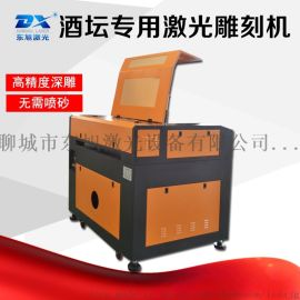 苏州中秋节国庆节私人定制酒专用雕刻机私人定制厂家