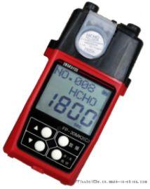 FP-30MK2(C)氣體檢測儀有毒有害氣體檢測儀