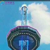 新款68米空間站大型戶外遊樂場項目旋轉餐廳遊樂設備