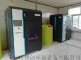 电解食盐次氯酸钠发生器/黑龙江水厂消毒设备