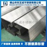 304不鏽鋼槽管,亞光304不鏽鋼凹槽管