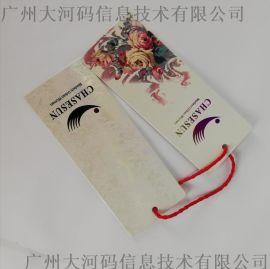 服装吊牌玩具服饰箱包家纺合格证吊牌吊卡标签纸定做