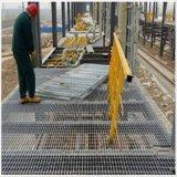 平台钢格板厂家提供于楼梯,停车场