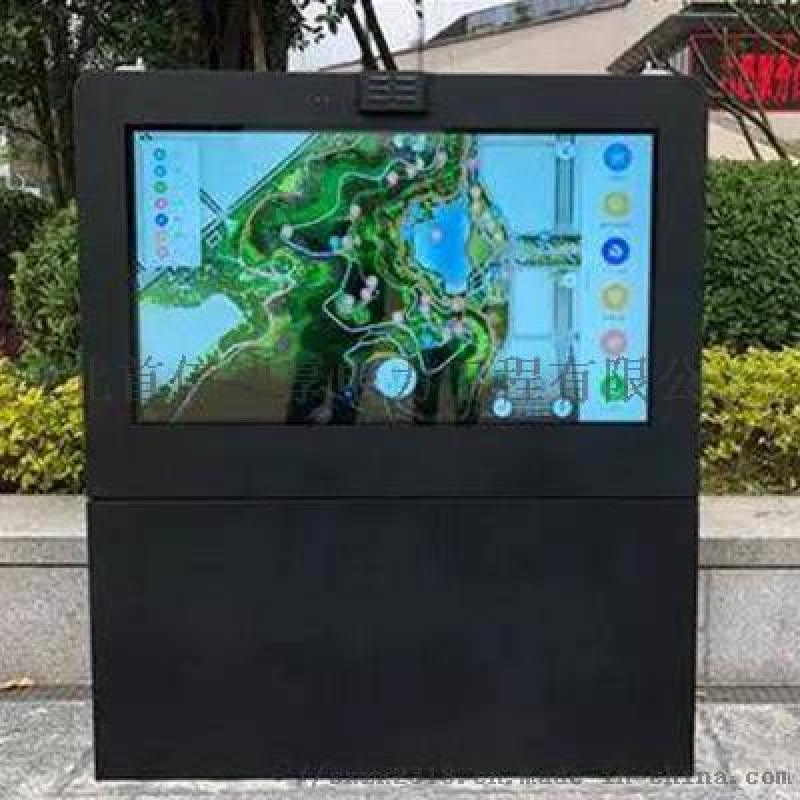 河北智慧導覽首信智享VR導覽專業可靠產品