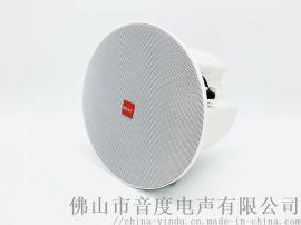 OBAR品牌蓝牙音箱6003X