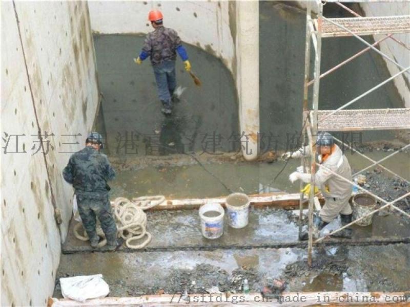 昆明钢铁厂污水池伸缩缝补漏, 污水池带水堵漏