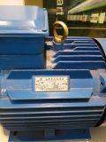 纯铜材质37KW-4高效三相异步感应式电机