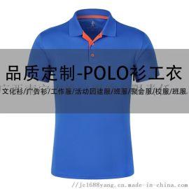 工作服厂家广告衫POLO衫等各类工作服免费送样衣