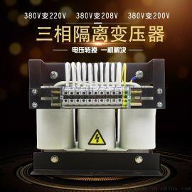 三相380V变220V变压器 干式隔离变压器
