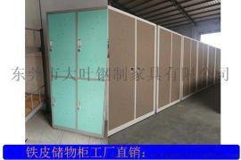 学生铁柜--定做标准学生用铁皮柜-  铁皮储物柜厂